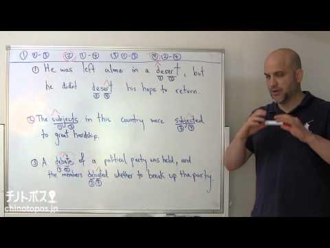 Kurt Wagnerの英語で英語を学ばない? part12