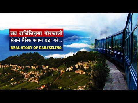 दार्जिलिंगको त्यो दिन र आज || Darjeeling: History and Development