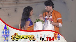 Nua Bohu | Full Ep 764 | 27th Dec 2019 | Odia Serial – TarangTV