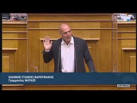 Ι.Βαρουφάκης (Γραμματέας ΜέΡΑ25)(Ρυθμίσεις για την προστασία της δημόσιας υγείας)(21/12/2020)