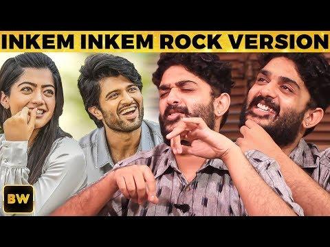 Inkem Inkem Rock Version By Sid Sriram Vijay Deverakonda Geetha Govindam My 323