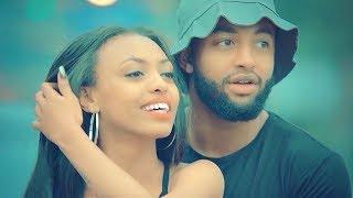 Weeha - Tiragn Besimeh | ጥራኝ በስምህ - New Ethiopian Music 2018 (Official Video)
