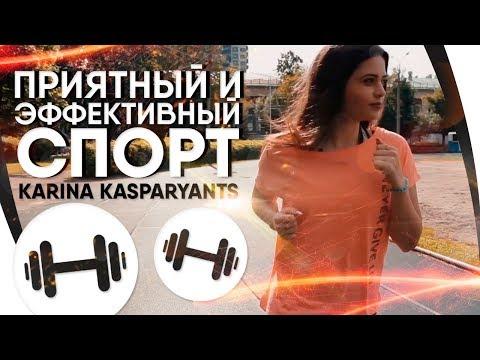 Диета актерская отзывы кто похудел
