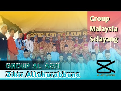 Allahurabbuna | Zikir Maulid