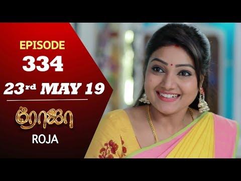 ROJA Serial   Episode 334   23rd May 2019   Priyanka   SibbuSuryan   SunTV Serial   Saregama TVShows