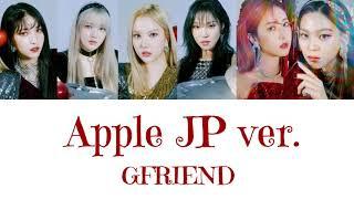 Rough Japanese Version Gfriend Download Flac Mp3 Dengan video klipnya yang berjudul grwm, lagu ini resmi rilis pada selengkapnya lirik lagu grwm yang dinyanyikan oleh gfriend. rough japanese version gfriend