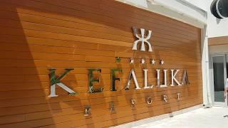 #Kefaluka Resort. #Бодрум.Видеообзор Эгейского побережьяТурции.#СчастливоеПутешествие.