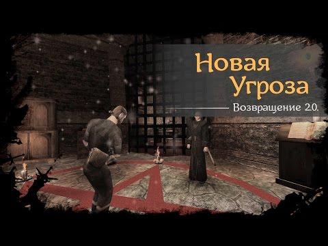 Великий новгород астролог