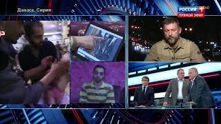 Дмитрий Саблин прокомментировал текущую ситуацию в Сирии