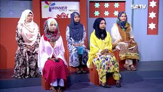 Omio Bani Episode 261 | Islamic Program on SATV