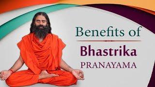 Bhastrika Pranayama {Breath of Fire} | Swami Ramdev