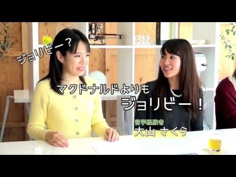 「リュウガクのホンネ」グルメ編 Vol.06 ~女子でも3杯いける食事とは?!~