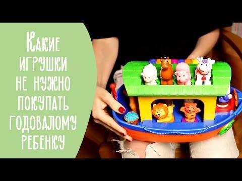 Игрушки для детей до года |  Family is...