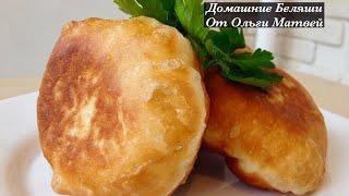 Беляши с Мясом - Очень Вкусный, Домашний Рецепт | Meat Pasty, English Subtitles
