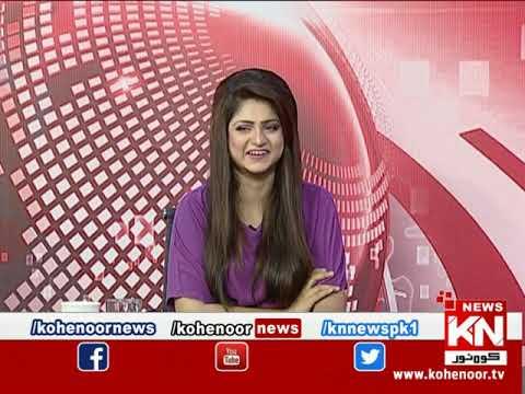 Kohenoor@9 21 July 2020 | Kohenoor News Pakistan
