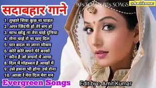 Hindi_Sad_Songs_-_प्यार_में_बेवफाई_का_सबसे_दर्द_भरा_गीत_|_हिन्दी_दर्द_भरे_गीत_|_90s_Evergreen_Songs | EYE HEALTH - TIPS TO TAKE CARE OF EYES IN SUMMER (HINDI) | DOWNLOAD VIDEO IN MP3, M4A, WEBM, MP4, 3GP ETC