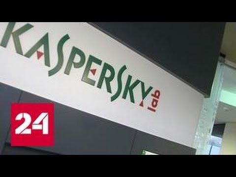 """""""Лаборатория Касперского"""" обвинила Microsoft в давлении и введении пользователей в заблуждение"""