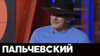"""Пальчевский в """"Большой Вечер"""" с Головановым на NewsOne, 11.11.19"""