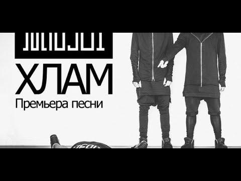 Mozgi - Хлам [2014]