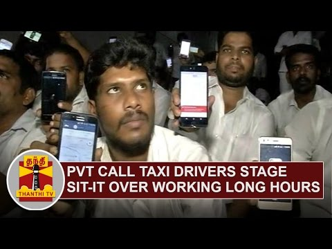 Private-Call-Taxi-Drivers-stage-sit-in-over-Working-Long-Hours-Thanthi-TV