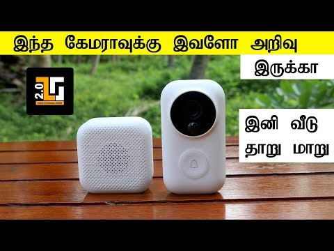 Mi Night Vision Video Doorbell unboxing and review