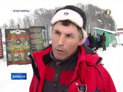 Турнир по хоккею. 01.20.16 г. БСТ Новости.