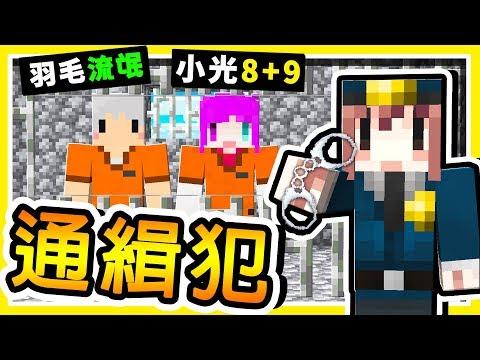 阿神-Minecraft-森林快遞員