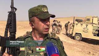 Курдистан. Уйти нельзя остаться