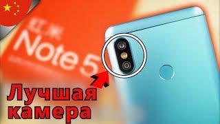 10 ЛУЧШИХ СМАРТФОНОВ ИЗ КИТАЯ 2018