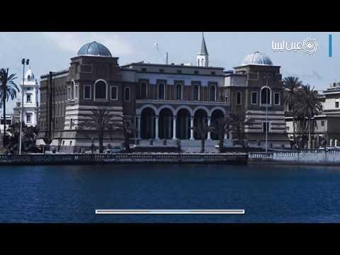 رد مصرف ليبيا المركزي على الاتهامات الموجه له حول الاعتمادات المصرفية