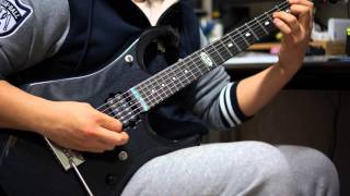 Dream Theater - Wither guitar only
