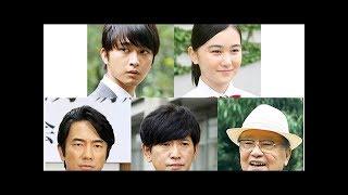 mqdefault - 佐藤寛太、抜群のIQ誇るエリート警察官に 『駐在刑事』新キャスト発表| News Mama