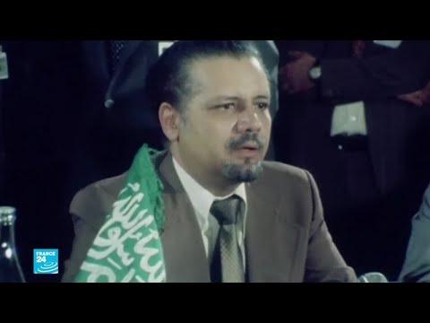 """وفاة """"عراب الذهب الأسود"""" وزير النفط السعودي الأسبق أحمد زكي يماني"""