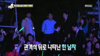 Section TV, Baek Ji-young, Jeong Suk-won #03, 백지영, 정석원 20130512