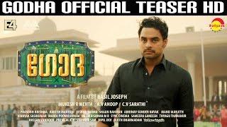 Godha Official Teaser | Malayalam Movie | Tovino Thomas | Renji Panicker | Basil Joseph