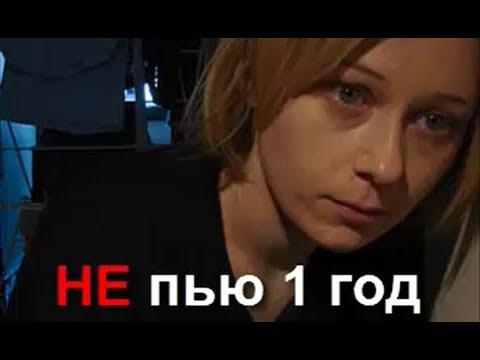 Кодирование от алкоголизма г. тверь