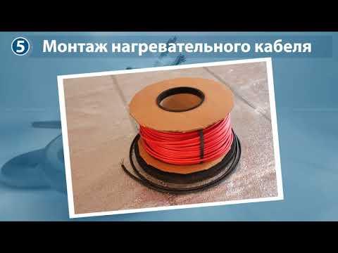 DEVIflex - монтаж нагревательного кабеля на реальном объекте