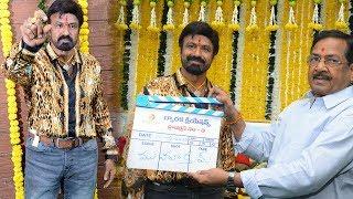 Balakrishna New Movie Opening Video | #NBK106 | Boyapati Srinu | NTV Entertainment