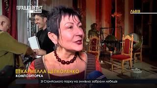 Випуск новин на ПравдаТУТ Львів 15.11.2018