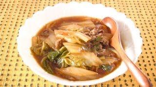 Tasty Simmered Pork and Chinese Cabbage Recipe 超簡単 白菜の甘酢炒め煮 レシピ