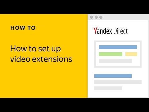 How to set up video extensions