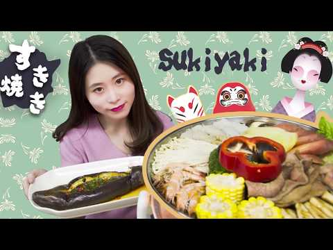 E51 Cooking Sukiyaki With Electric Heater In Office | Ms Yeah