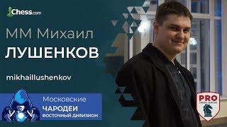 Шахматы на Chess.com. Стрим, Блиц, Онлайн. 11.02.2019
