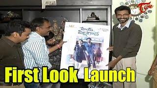 Sekhar Kammula Launches Hey Pillagada Movie First Look    Dulquer Salmaan    Sai Pallavi