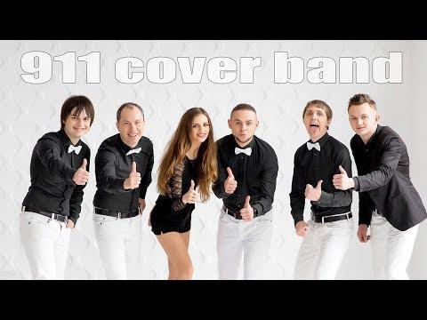 911 cover band, відео 4