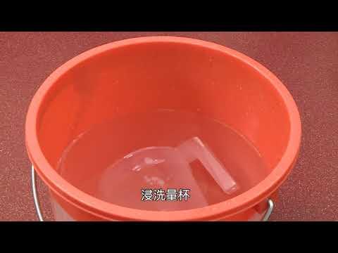 影片:協助長者護理尿喉