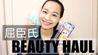 Watsons Beauty Haul 屈臣氏7件開架彩妝保養品分享 │ Megan Zhang