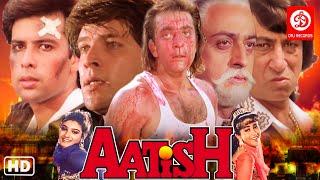 Aatish {HD} - Sanjay Dutt, Aditya Pancholi, Raveena Tandon, Karishma Kapoor   90's Action Movie