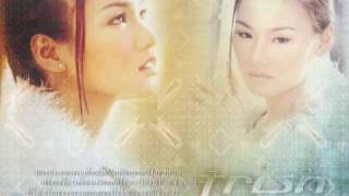 Together Again - Trish Trang