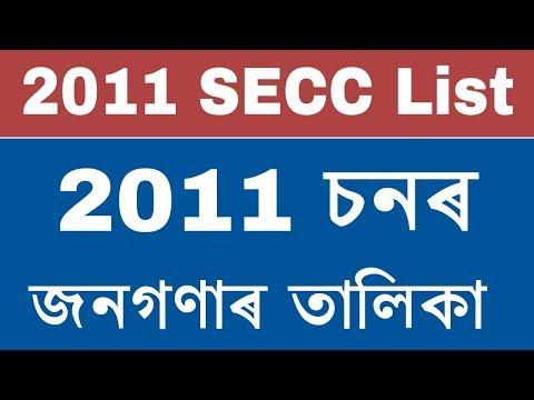 Assam 2011 SECC List Download - смотреть онлайн на Hah Life